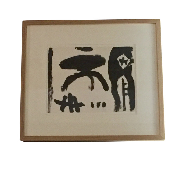 Mid Century French Artist Jacques Nestle