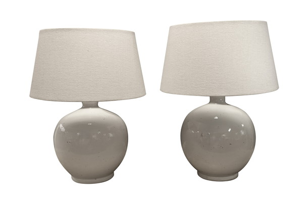 Contemporary Chinese Pair White Lamps