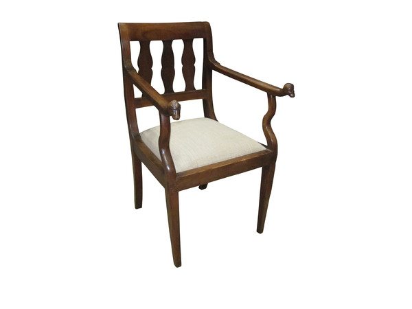 18th Century English Armchair or Desk Chair